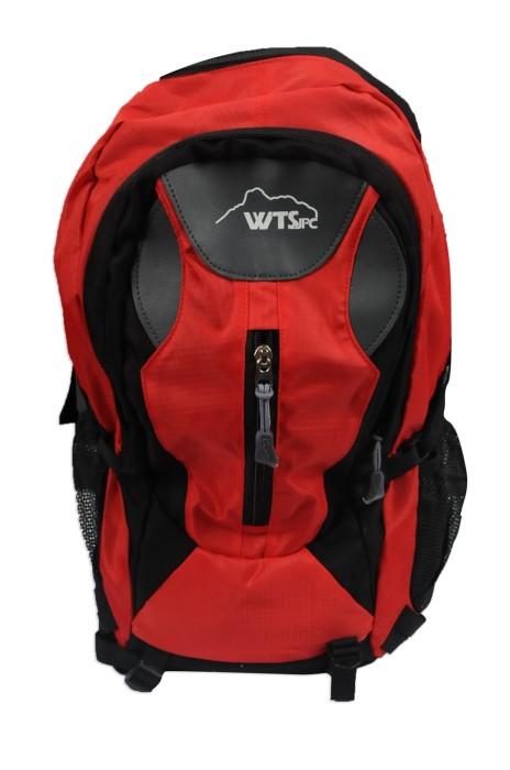 BP-074 來樣訂做行山背囊 印製雙肩報背囊款式 訂造背囊專營店