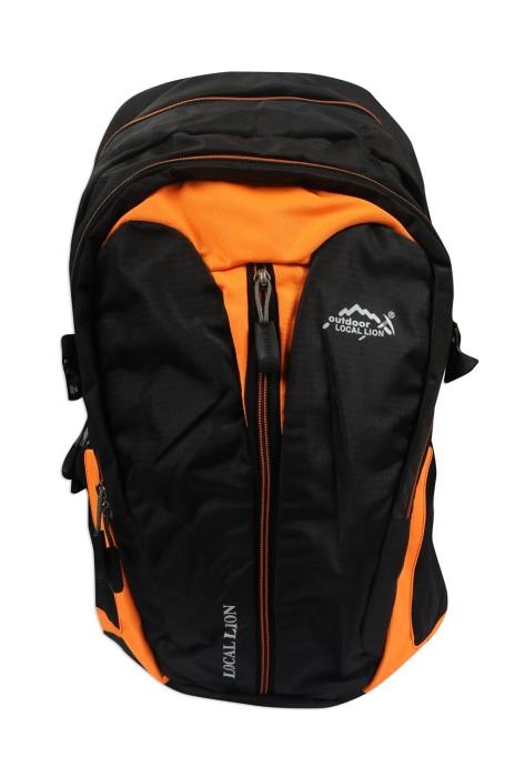 BP-075 團體訂做背囊 設計背囊款式 行山背包 訂造背囊生產商