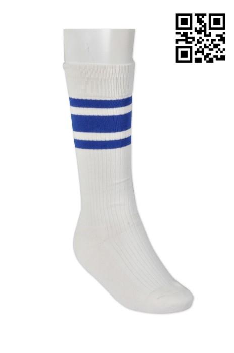 SOC017 學生加長高筒棉襪 供應訂購 條紋撞色麻花棉襪  保暖長襪 秋冬棉襪選擇 襪子香港公司