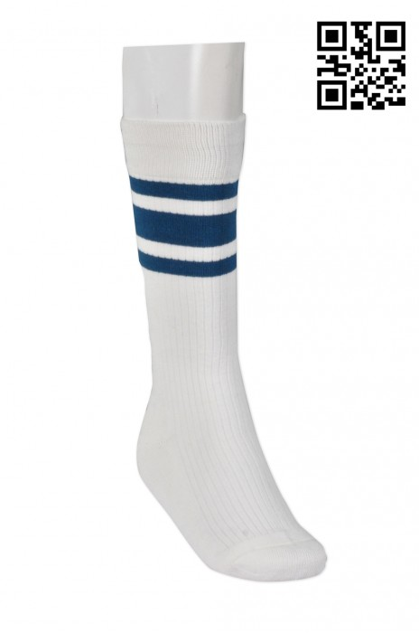 SOC018 秋冬加厚運動棉襪 度身訂造 校服款式加長棉襪 褲襪 襪子穿搭 保暖長襪 襪子英文 襪子供應商