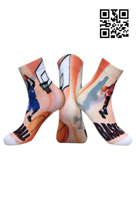 SOC024  訂購個性印花襪子 大量訂造襪子 網上下單襪子 襪子製造商