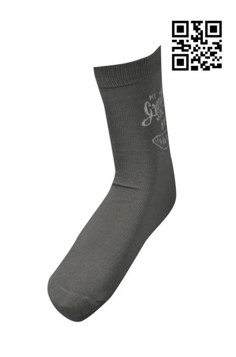 SOC030  製造純色襪子  來樣訂造保暖長襪  提花 保暖長襪  網上下單襪子 襪子製造商