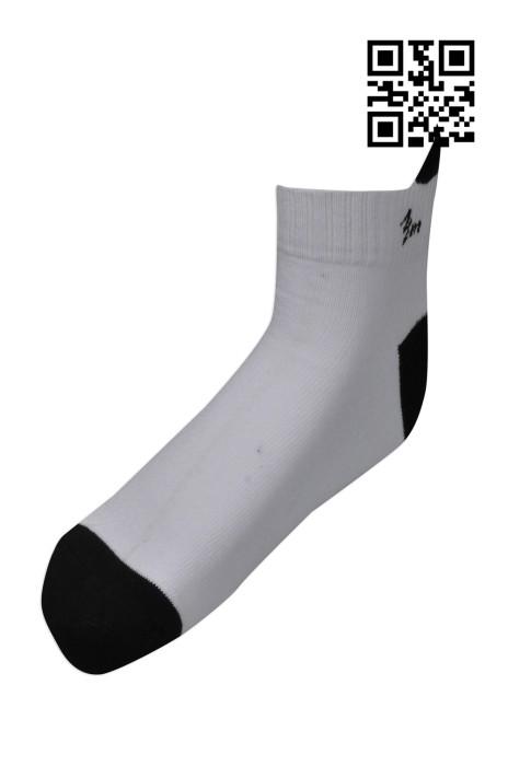 SOC031 製造拼色短襪  個人設計吸汗襪子 來樣訂造襪子 襪子專門店