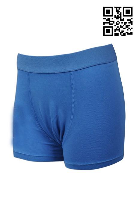 UW023 自製度身內褲款式   設計LOGO內褲款式   製作內褲款式   內褲專門店