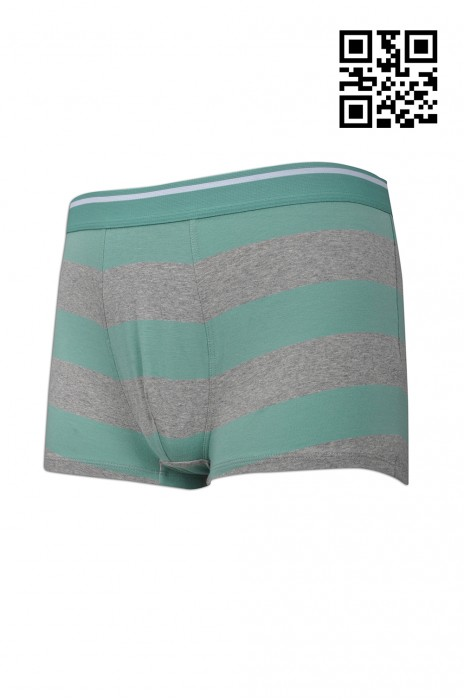 UW024 自製量身內褲款式    訂造條紋內褲款式    設計男裝內褲款式  內褲專門店