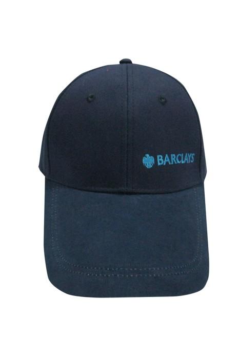 HA273 自製棒球帽 DIY運動帽 棒球帽 銀行 活動行業 訂造棒球帽專營店
