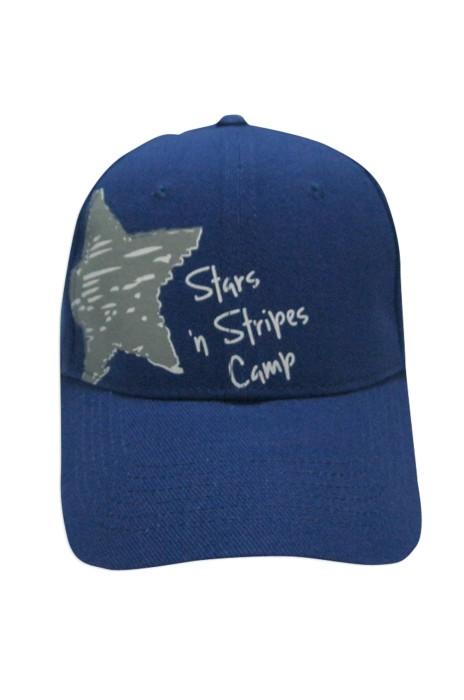 HA274 訂購棒球運動帽 設計運動帽 棒球帽批發商