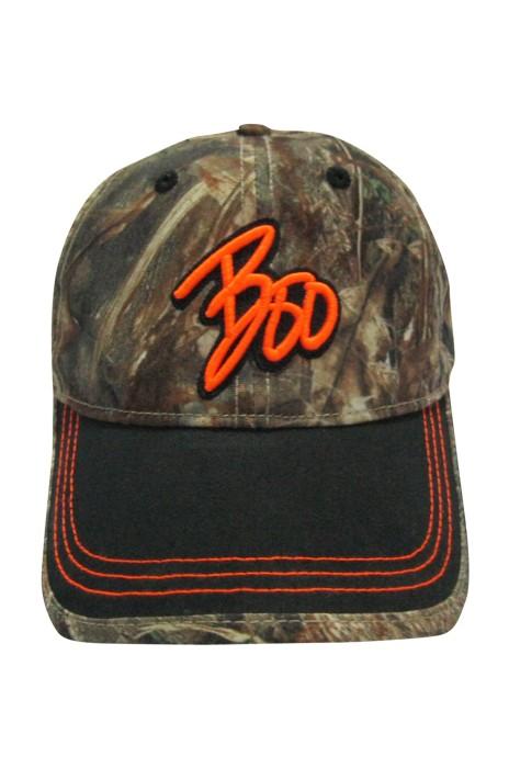 HA275 大量訂製棒球帽 網上下單棒球運動帽  凸字 突字繡花 棒球帽網上專營店