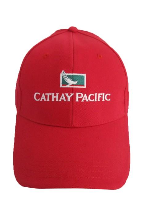 HA276 訂製繡花棒球帽 製造棒球帽 航空公司 DIY棒球帽生產商