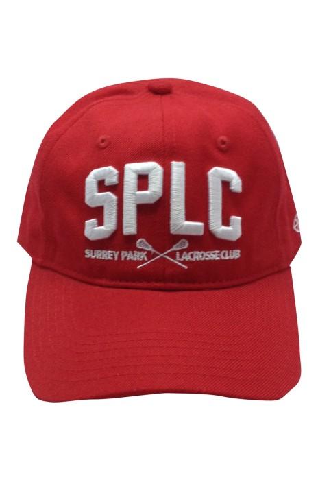 HA277 訂造高爾夫球帽袋棍球 曲棍球 隊衫 訂製高爾夫球帽製作中心