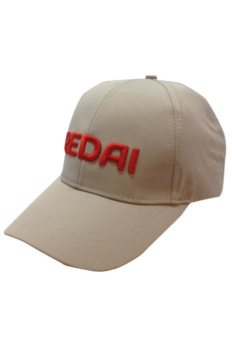 HA281 訂購繡花棒球運動帽 設計運動帽 自製棒球帽生產商