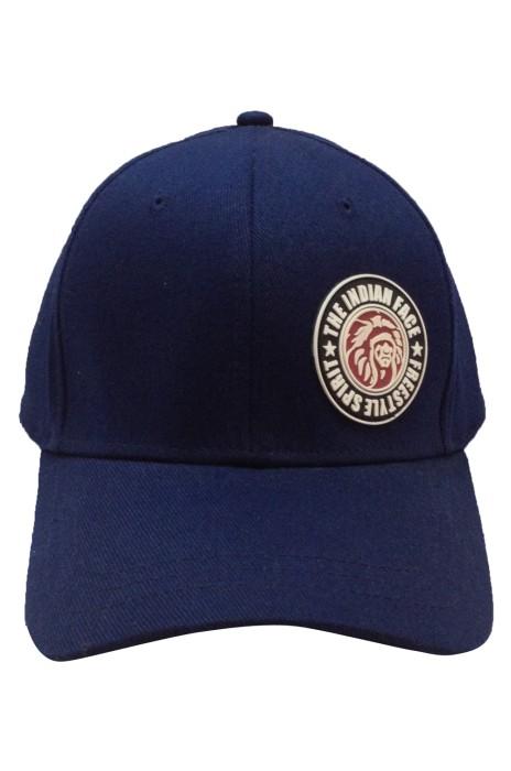 HA289 訂製廣告帽 設計廣告帽製作中心