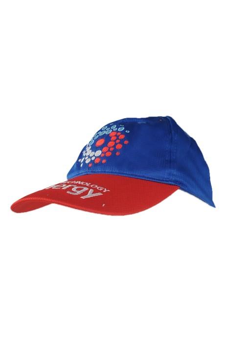 HA300 訂做棒球帽 訂印棒球帽 運動帽 石油公司 技術 推廣 自訂棒球帽生產商