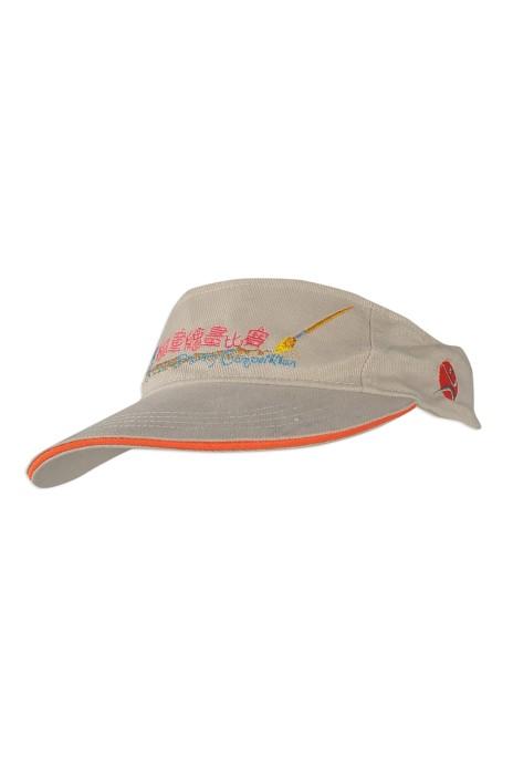 HA301 製作空頂帽款式 設計空頂太陽帽 慈善活動 比賽 印製太陽帽專營店
