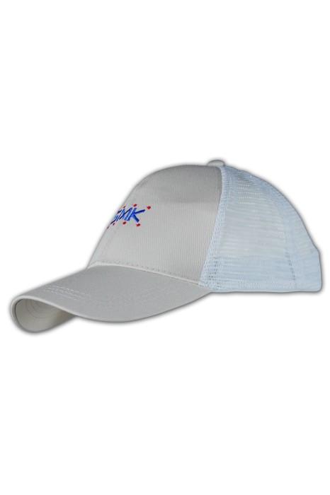 HA103鴨舌帽訂做 鴨舌帽專門店 鴨舌帽網盯購