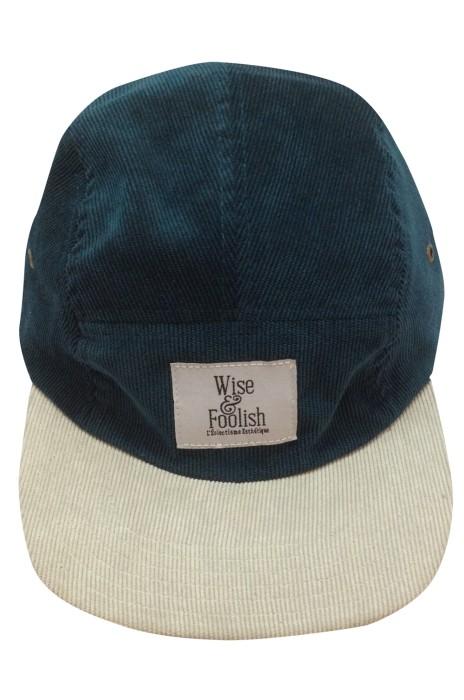 HA254 自訂大頭帽 訂製太陽帽 團體訂購大頭帽專營店  嘻哈帽