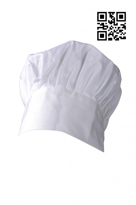 HA248   設計餐廳專用廚師帽  訂購白色廚師帽  大量訂造廚師帽  廚師帽專門店