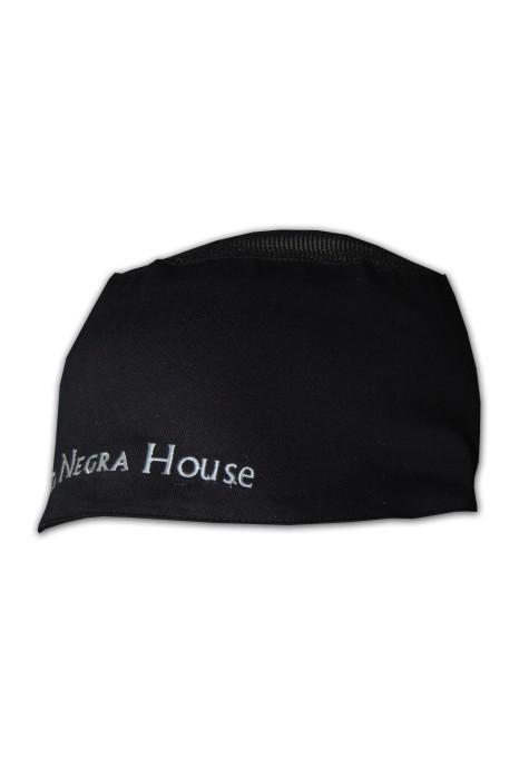 HA095 時裝帽訂造 廚師帽 面包師傳 烘焙師傅帽 時裝帽製造商 時裝帽點襯