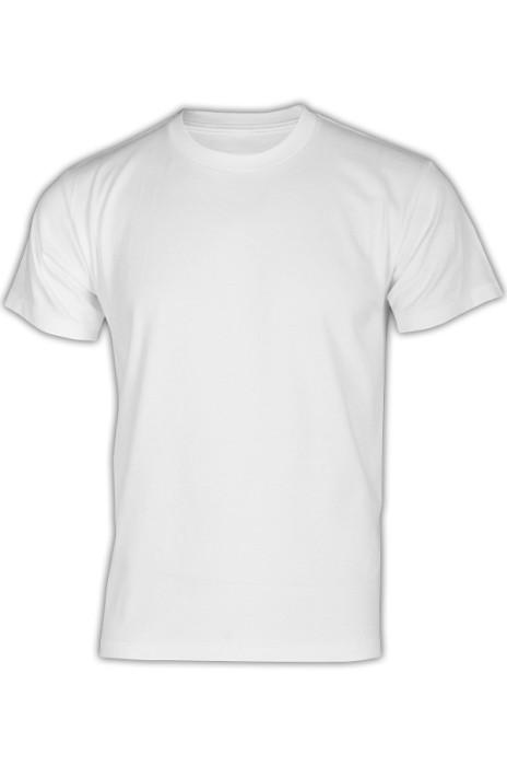printstar 白色001短袖男裝T恤 00085-CVT DIY純色T恤 個性團體T恤 T恤專門店 T恤價格