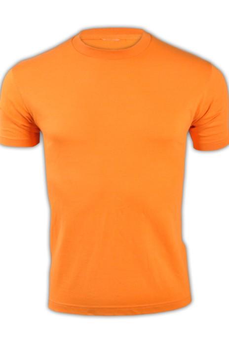 printstar 珊瑚橙色170短袖男裝T恤 00085-CVT  活力彩色T恤 透氣吸汗T恤 T恤生產廠家  T恤價格