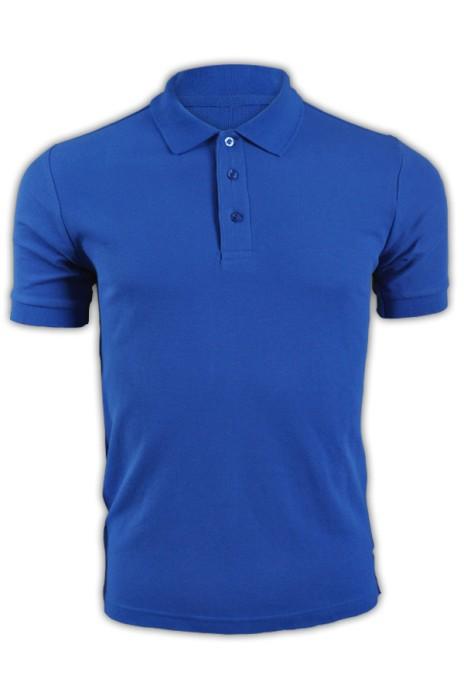 純色 彩藍色094短袖男裝Polo恤 1AC03  透氣短袖polo恤 polo恤配搭 polo恤專門店 T恤價格