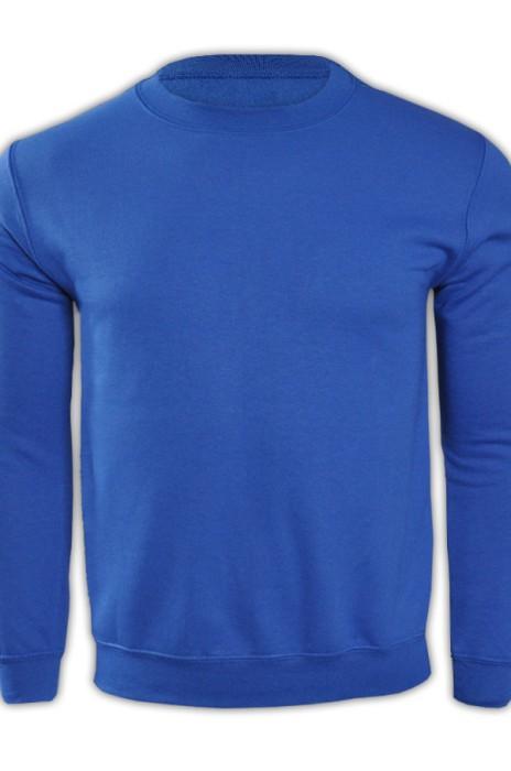 gildan 彩藍色51C男裝圓領衛衣 88000 度身訂製DIY純色衛衣 休閒款式衛衣 衛衣生產商  衛衣價格