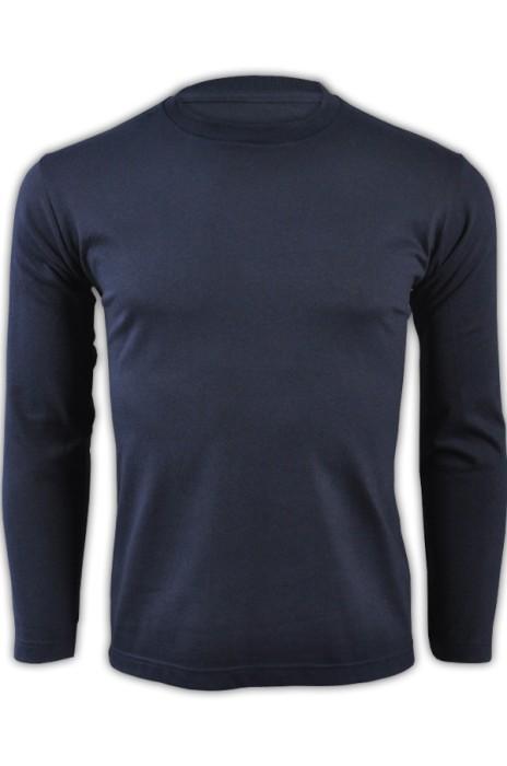 printstar 寶藍色031長袖男裝T恤 00101-LVC 來款訂製修身顯瘦T恤 全棉純色T恤 T恤生產商  T恤價格