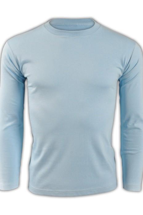 printstar 淡藍色133長袖男裝T恤 00101-LVC 在線訂購經典純棉T恤 運動吸汗T恤 T恤專門店  T恤價格