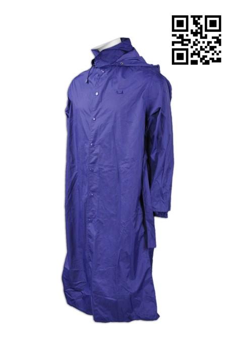 RC001  供應防水雨衣  設計加長版雨衣  訂做雨褸 網上下單擋水雨衣   雨衣製造商