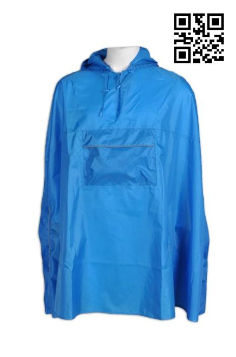 RC002 供應反光條雨衣  可收納 可摺疊 袋裝 雨褸 設計胸前袋雨衣  大量訂造雨衣  雨衣專門店