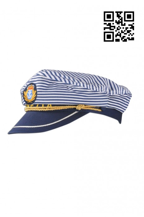 SKHJM-013 訂購間條海軍用帽  製造藍色海軍帽 網上下單軍帽 軍帽專門店   全棉 海軍帽價格