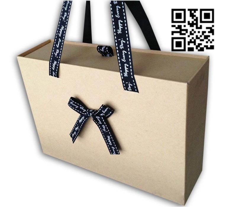 TPC007  製造時尚襯衫禮盒 供應個性襯衫包裝盒 網上下單襯衫盒 襯衫盒專營
