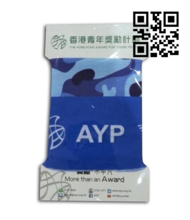 PC003 包裝紙咭  設計頭巾包裝紙咭  網上下單包裝紙咭  包裝紙咭供應商