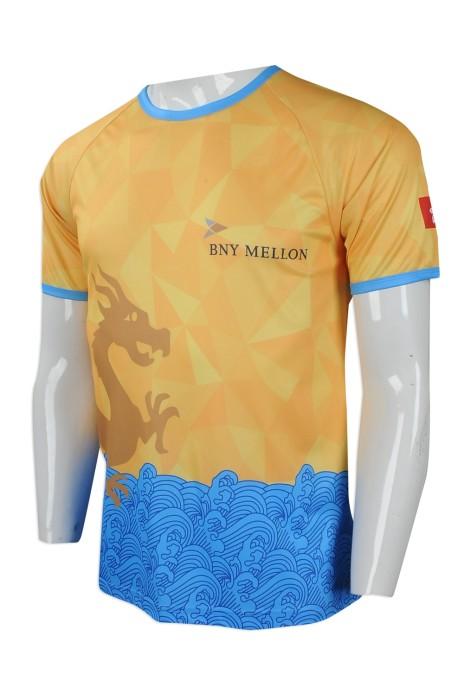 T816 來樣訂做男裝短袖T恤 網上下單男裝短袖T恤 香港 龍舟比賽 活動T恤 生產商
