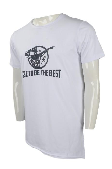 T824 團體訂製男裝短袖T恤 設計印花logo款短袖T恤 澳洲 RB 男裝短袖T恤製作中心