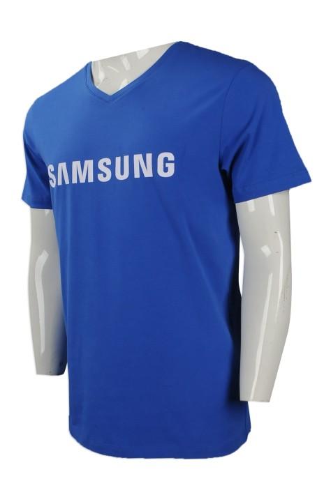 T830 來樣訂做v領短袖T恤 團體訂購v領短袖T恤 瑞士 RB 短袖T恤製衣廠