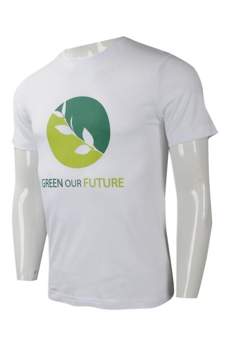 T835 度身訂做男裝圓領T恤 團體訂購男裝短袖T恤 香港 非牟利 環保團體 短袖T恤供應商