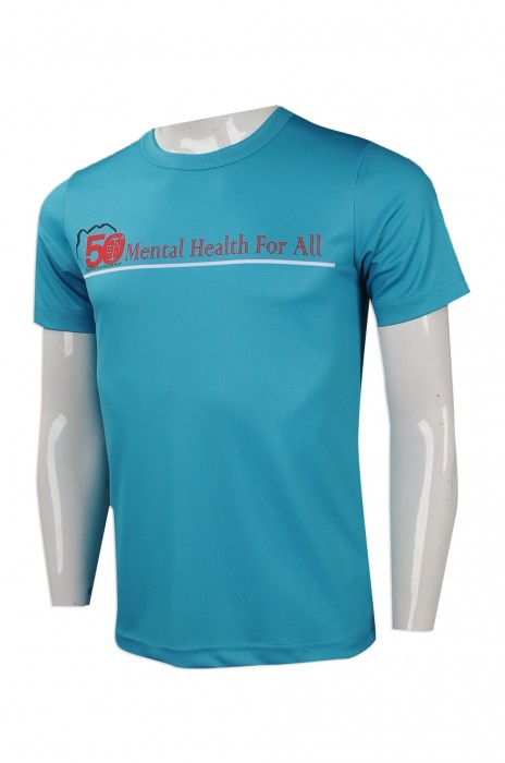 T861 來樣訂做男裝圓領T恤 網上下單男裝圓領T恤 設計熱昇華圓領T恤供應商