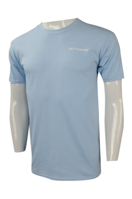 T863 度身訂做男裝短袖T恤 印製淨色純棉T恤 電訊行業 網上下單純棉短袖T恤製造商