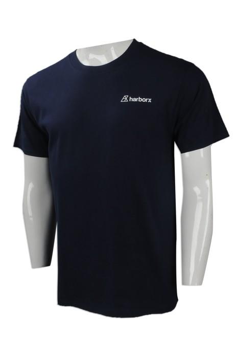 T864 團體訂做男裝圓領T恤 網上下單男裝淨色圓領T恤 製作純棉T恤批發商