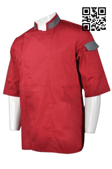 SKKI010 製作紅色廚師服  設計中袖廚師服 度身訂造廚師服 廚師服製造商  廚師制服價格