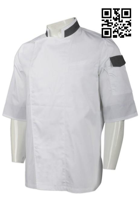 SKKI015 定購白色廚師服  製作中袖廚師服  大量訂造廚師服 廚師制服公司  廚師服價格