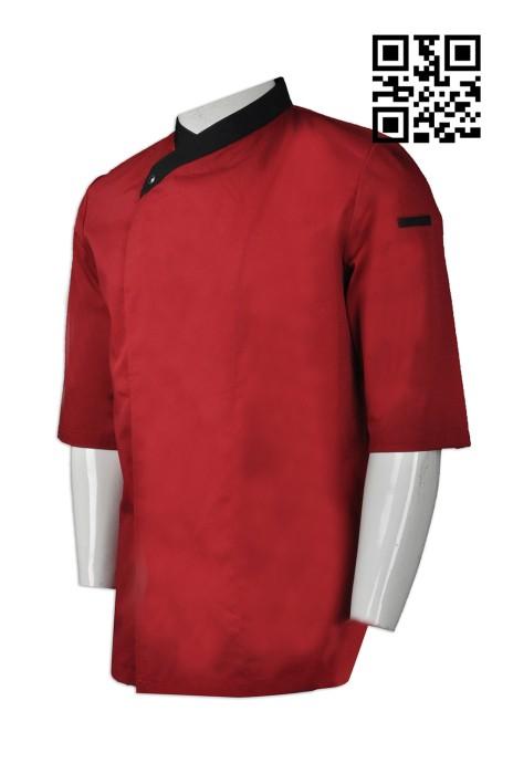 SKKI024 自製短袖廚師服款式   設計紅色廚師服款式  訂造廚師服款式  廚師服工廠  廚師制服價格