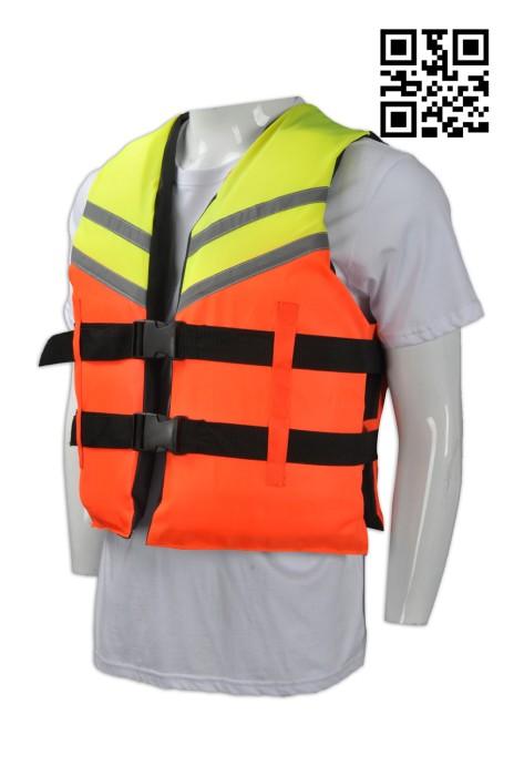 SKLJ003 個人設計拼接救生衣 製造螢光救生衣 助浮衣 訂製反光救生衣 救生衣供應商  牛津布  救生衣價格
