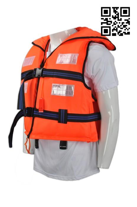 SKLJ004度身訂造救生衣  網上下單救生衣 個人設計救生衣 助浮衣 救生衣專門店  牛津布  救生衣款式