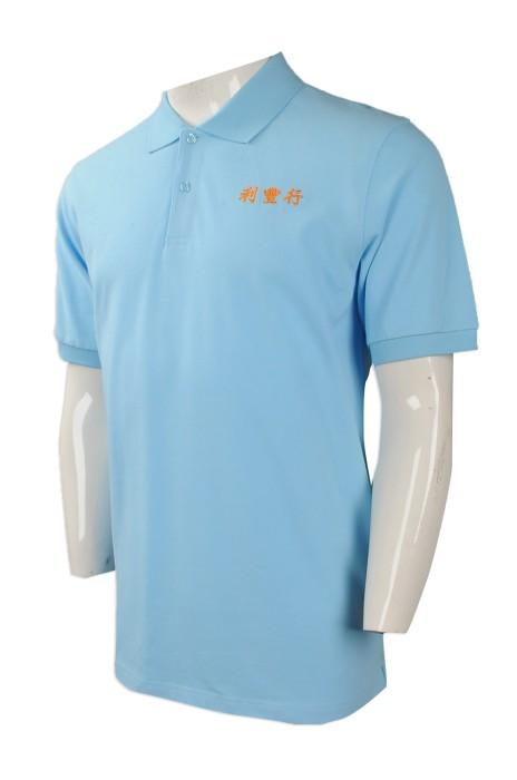 P938 網上下單男裝短袖POLO恤 團體訂做男裝短袖POLO恤  化學加工 工業員工 制服POLO恤生產商