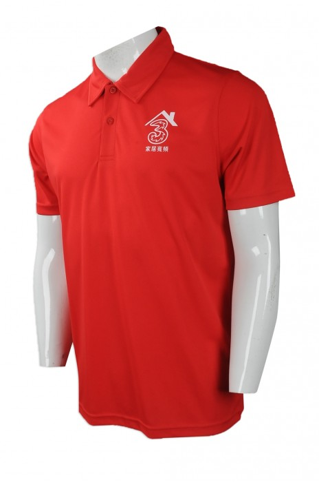 P940 網上訂做男裝短袖POLO恤 設計印花LOGO款POLO恤 訂造POLO恤制服公司