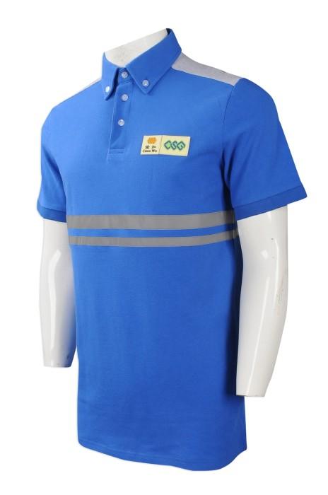P946 大量訂做男裝短袖POLO恤 團體訂造反光帶款POLO恤 設計POLO恤製衣廠