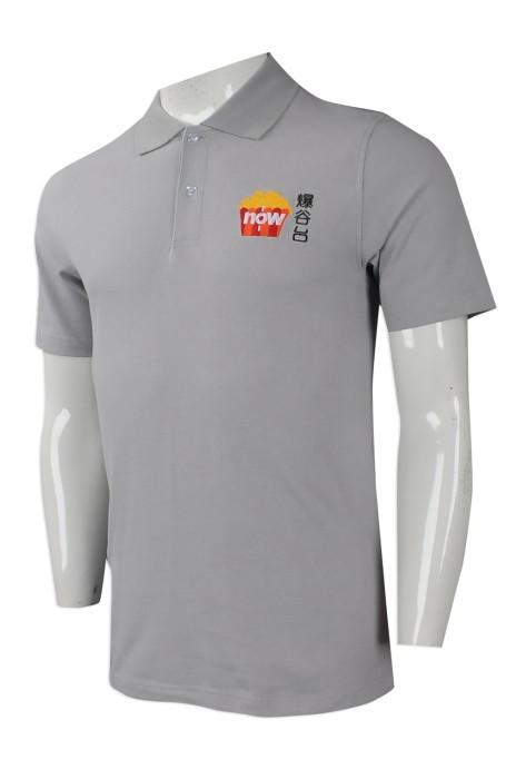 P955 團體訂做短袖POLO恤 設計繡花LOGO款POLO恤 製作POLO恤生產商