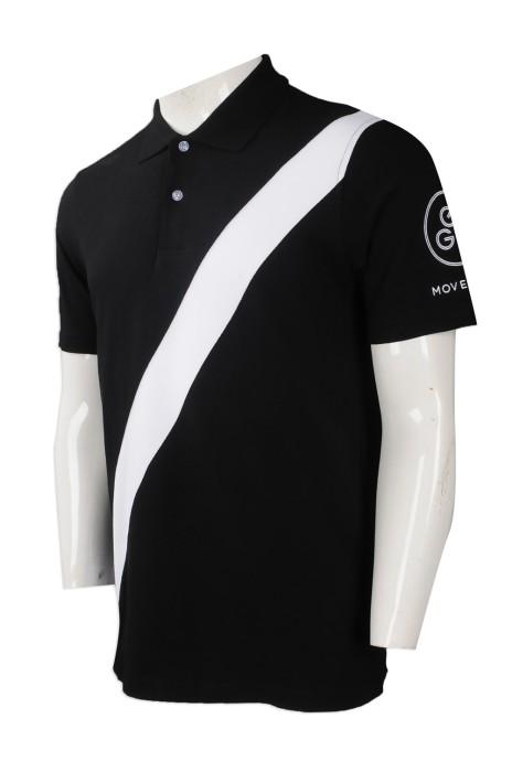 P960 網上下單男裝短袖POLO恤 設計短袖POLO恤 共享單車 平台 推廣制服 POLO恤專營店